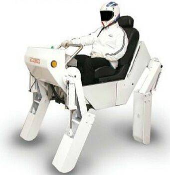 ridable robot