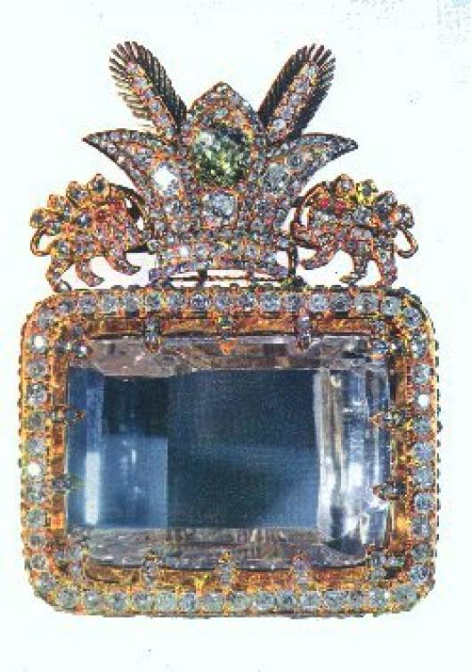 Diamonds are forever: Dariya-i-Noor