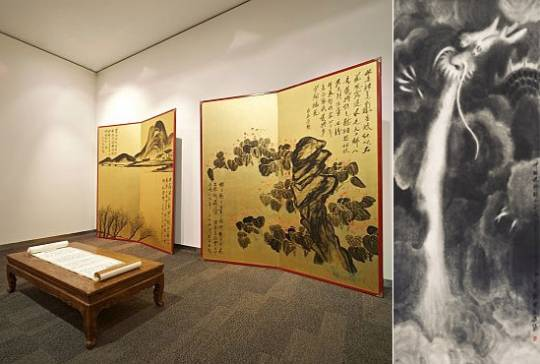 Qi Baishi Paintings