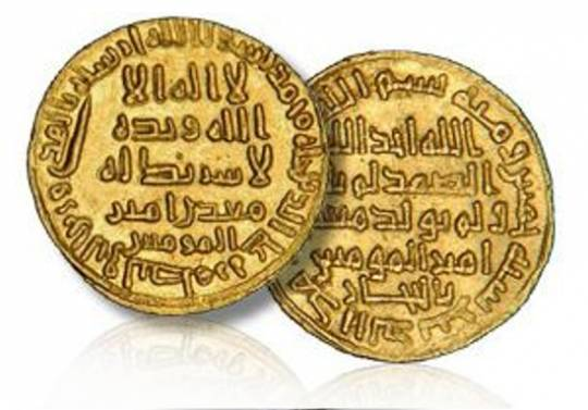 The Ummayad Dinar