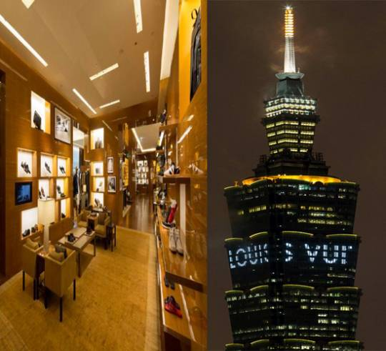 Louis Vuitton store at Taipei 101