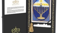 $5,000 Custom Luxury Greeting Card for Holiday 2012 is adorned with jewels and 23k gold