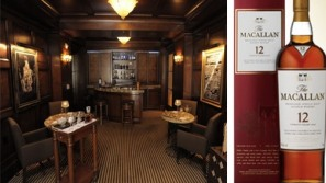 World's most expensive whiskey priced at $60,000 per shot at Montage Beverly Hills' Macallan Lounge