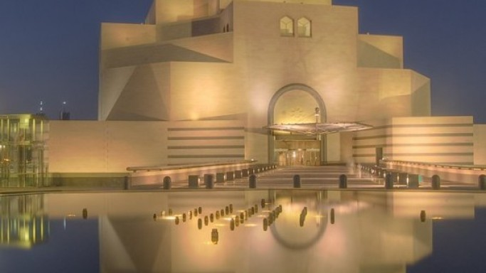 Qatari Riches Buying Cultural Influence