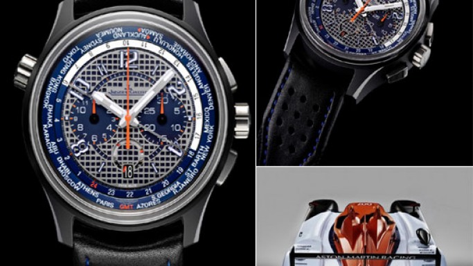 Jaeger-LeCoultre AMVOX 5 World Chronograph LMP1 gets a limited edition face