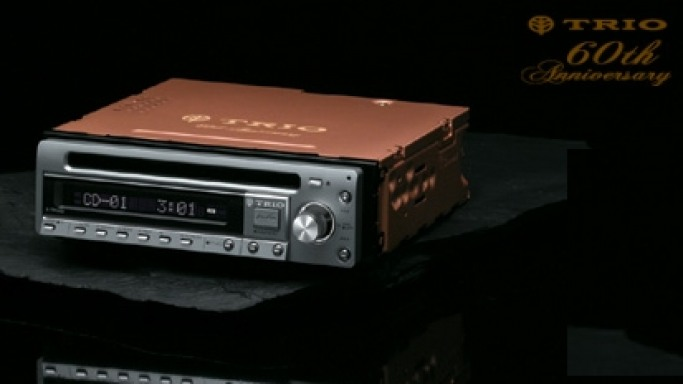 $3,800 Car Radio For The Uber-Rich